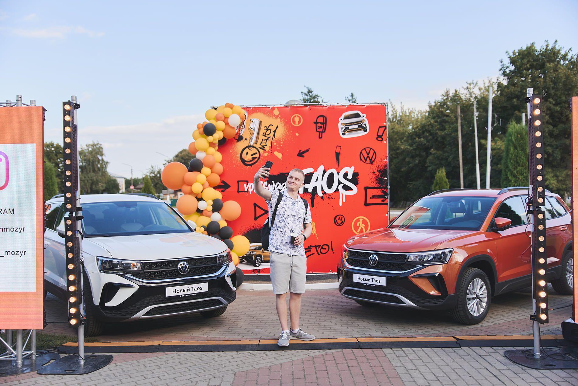 Новый автосалон Volkswagen открылся в Мозыре!
